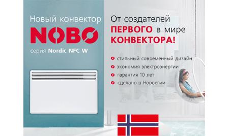 Конвекторы Nobo Новинки 2017