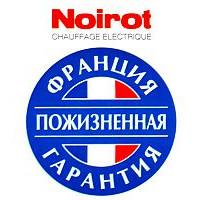 Конвекторы NOIROT